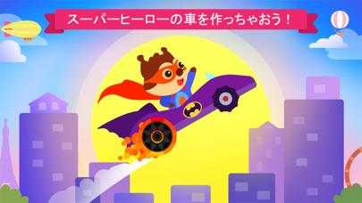 車ゲーム 子供 - 3歳 ゲーム!のおすすめ画像3