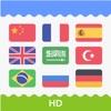 Smart Translator HD!