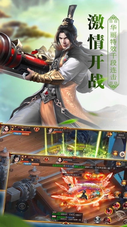 苍穹天尊:界天战