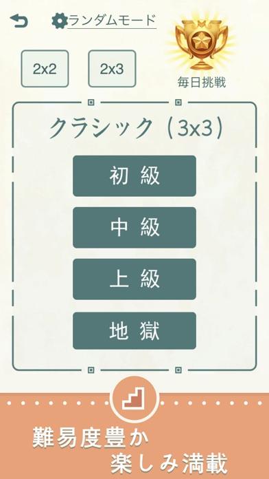 ダウンロード ナンプレ - 数独 人気ゲーム -PC用