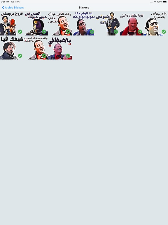 Arabic Stickers for Messages screenshot 8