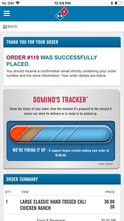 دومينوز بيتزا Domino's Pizza screenshot-3