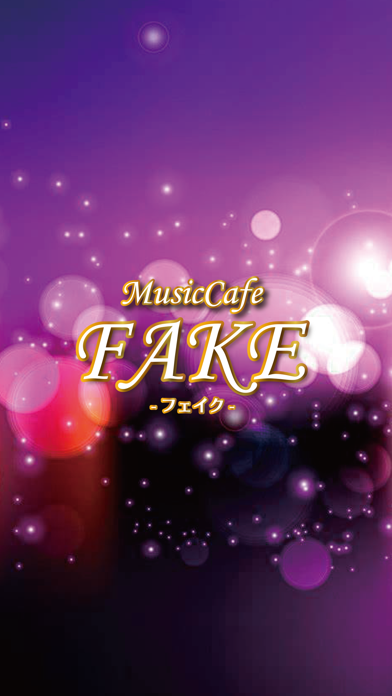 Café FAKE カフェ フェイクのおすすめ画像1