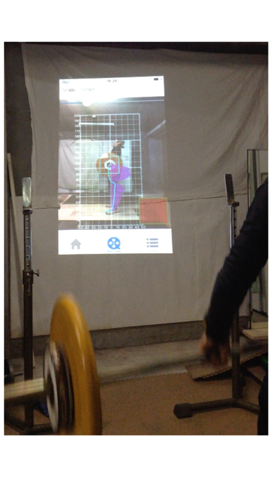 WeightLifting Motion Camera Screenshot 4
