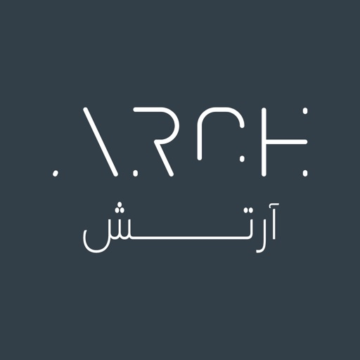 Arch - آرتش