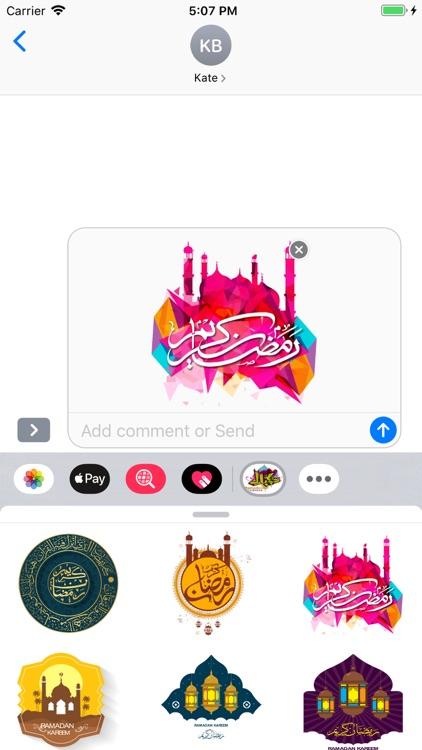 Ramadan Kareem Stickers Pack screenshot-3