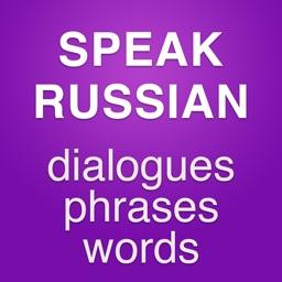 Learn Russian language basics