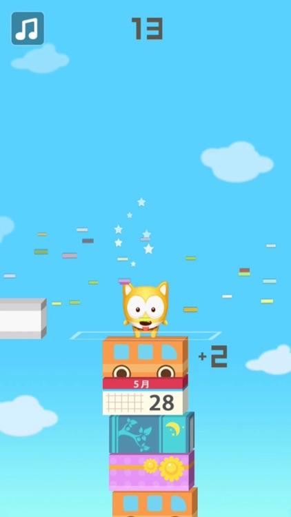萌犬跳跳跳 - 单机版跳跃小游戏 screenshot-3