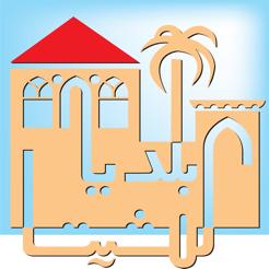 Aamchit Municipality