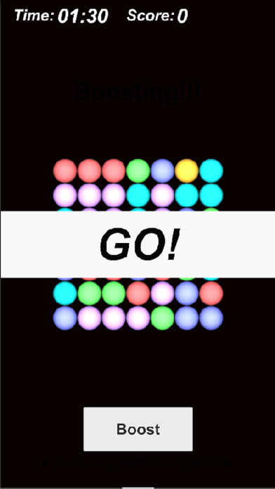 Colors & Connect screenshot 2