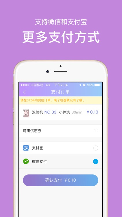 U净 screenshot-1