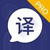 尼蒙工具-扫描翻译软件&出国翻译官