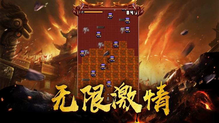 屠龙挂机版-热血攻沙 screenshot-3