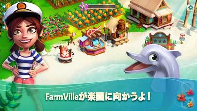 FarmVille 2: Tropic Escapeスクリーンショット1