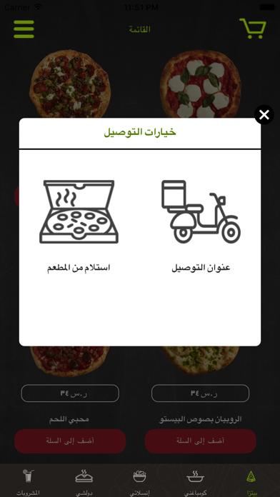 Turnstone Pizza screenshot 4