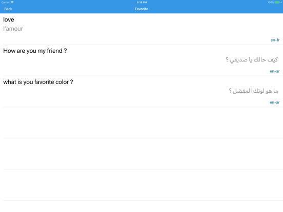 ترجمتي: الترجمة الفورية بسهولة screenshot 10