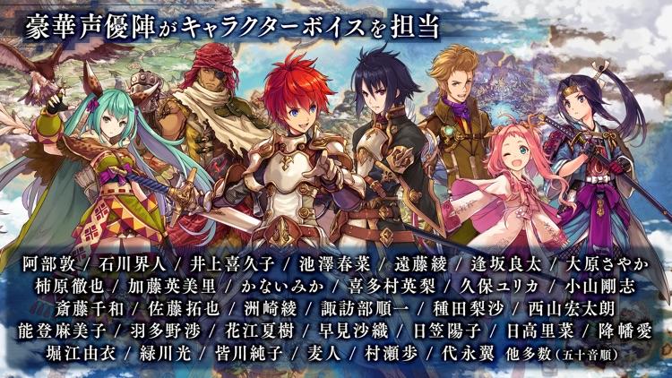 誰ガ為のアルケミスト screenshot-8
