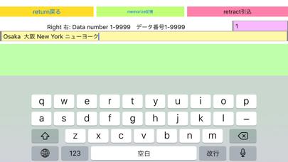 https://is4-ssl.mzstatic.com/image/thumb/Purple113/v4/d4/44/ae/d444ae3b-22a0-bcfd-bce2-e4d86227cea3/pr_source.png/406x228bb.png