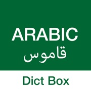 Arabic Dictionary - Dict Box