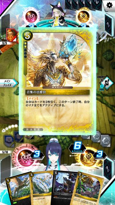 ゼノンザード(ZENONZARD) screenshot1