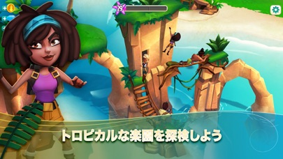 FarmVille 2: Tropic Escapeスクリーンショット2