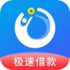花贝借款-芝麻贷款借钱金融App