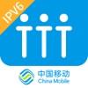 小移人家-企业沟通协作平台