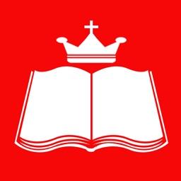 Bible KJV Concordance Strong's