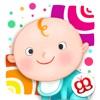 幼児用言語学習123