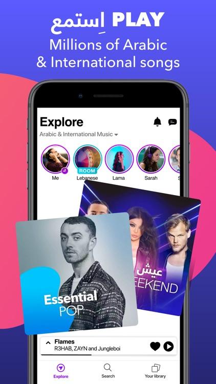 Anghami: Play Music & Podcasts screenshot-0