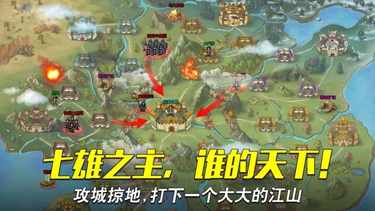战棋天下 screenshot-1