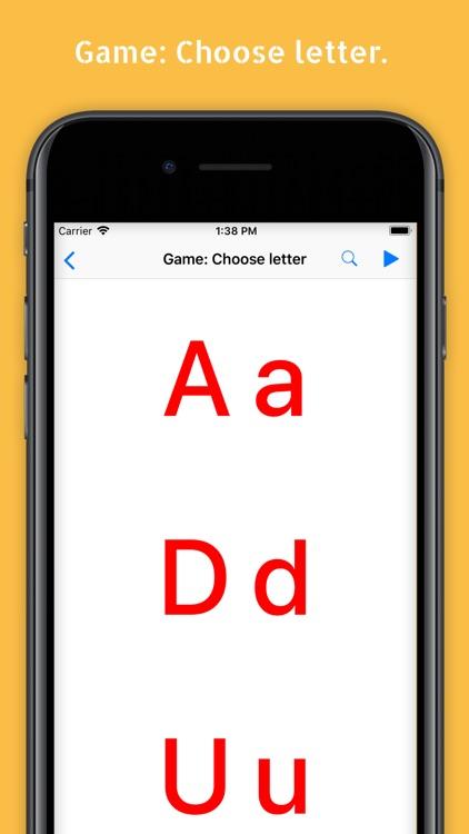 Kids' Library: ABC Full screenshot-4