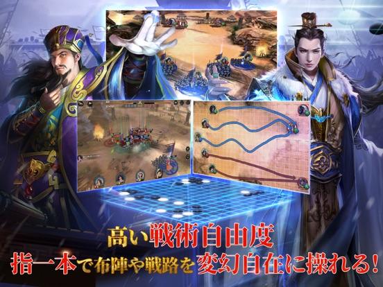 豪炎三国志~覇王の無双乱戦~のおすすめ画像5