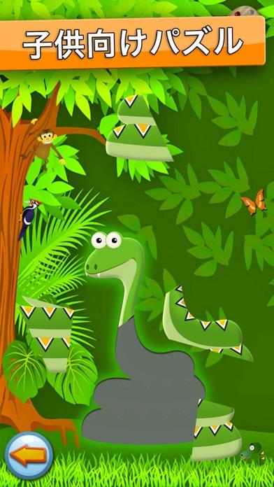 森 - ぬりえ動物 - 子供のためのゲームのおすすめ画像4