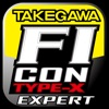 EXPERT FI-CON TYPE-X - iPhoneアプリ