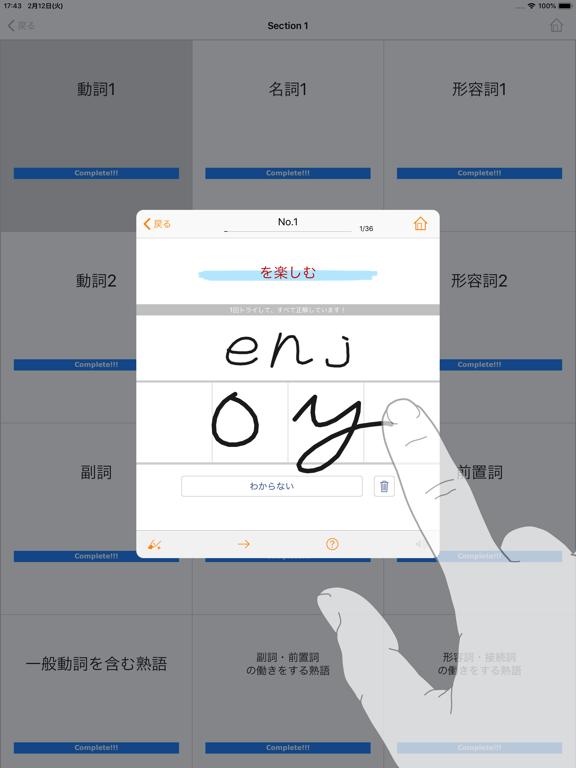 英単語  by 物書堂のおすすめ画像3
