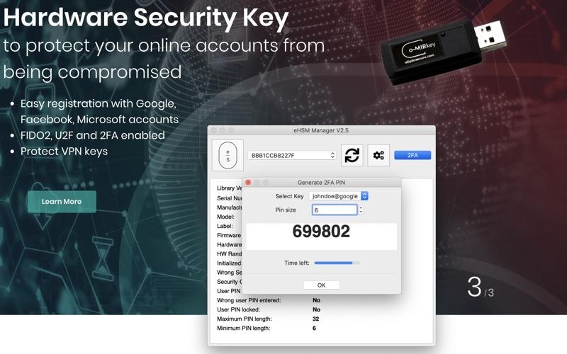 ellipticSecure Device Manager скриншот программы 5
