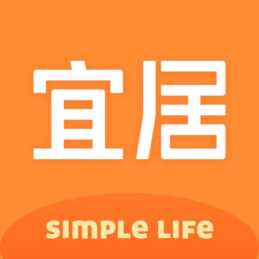 宜居-智慧生活 icon