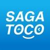 SAGATOCO - iPhoneアプリ