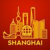 上海指南 .