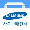SFC몰 - iPhoneアプリ