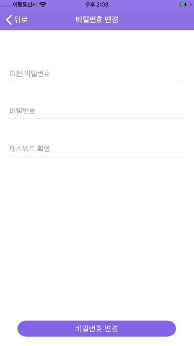 TITAN VPN screenshot 10