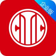 中信银行企业手机银行