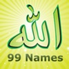 99 Names of Allah and Audio