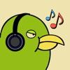ずっしーの音感トレーニング - iPhoneアプリ