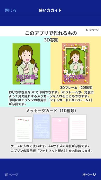 https://is4-ssl.mzstatic.com/image/thumb/Purple113/v4/da/35/72/da357231-1fc0-27c7-564e-7c4f835640cf/jp_iOS-5.5-in_2.png/392x696bb.png