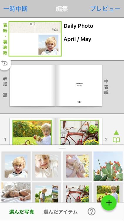 フォトブック・写真プリントサービス TOLOT(トロット) screenshot-4