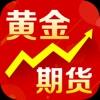 鑫顺黄金期货-原油贵金属平台