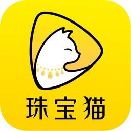 珠宝猫-翡翠珠宝直播内容平台