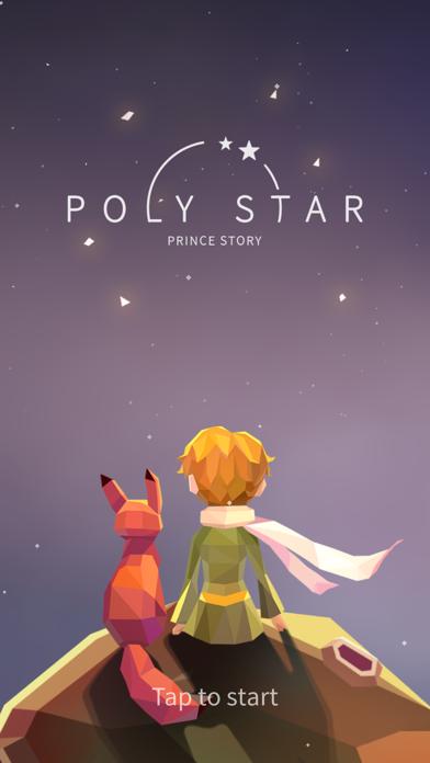 Poly Star : The Prince Story screenshot 1